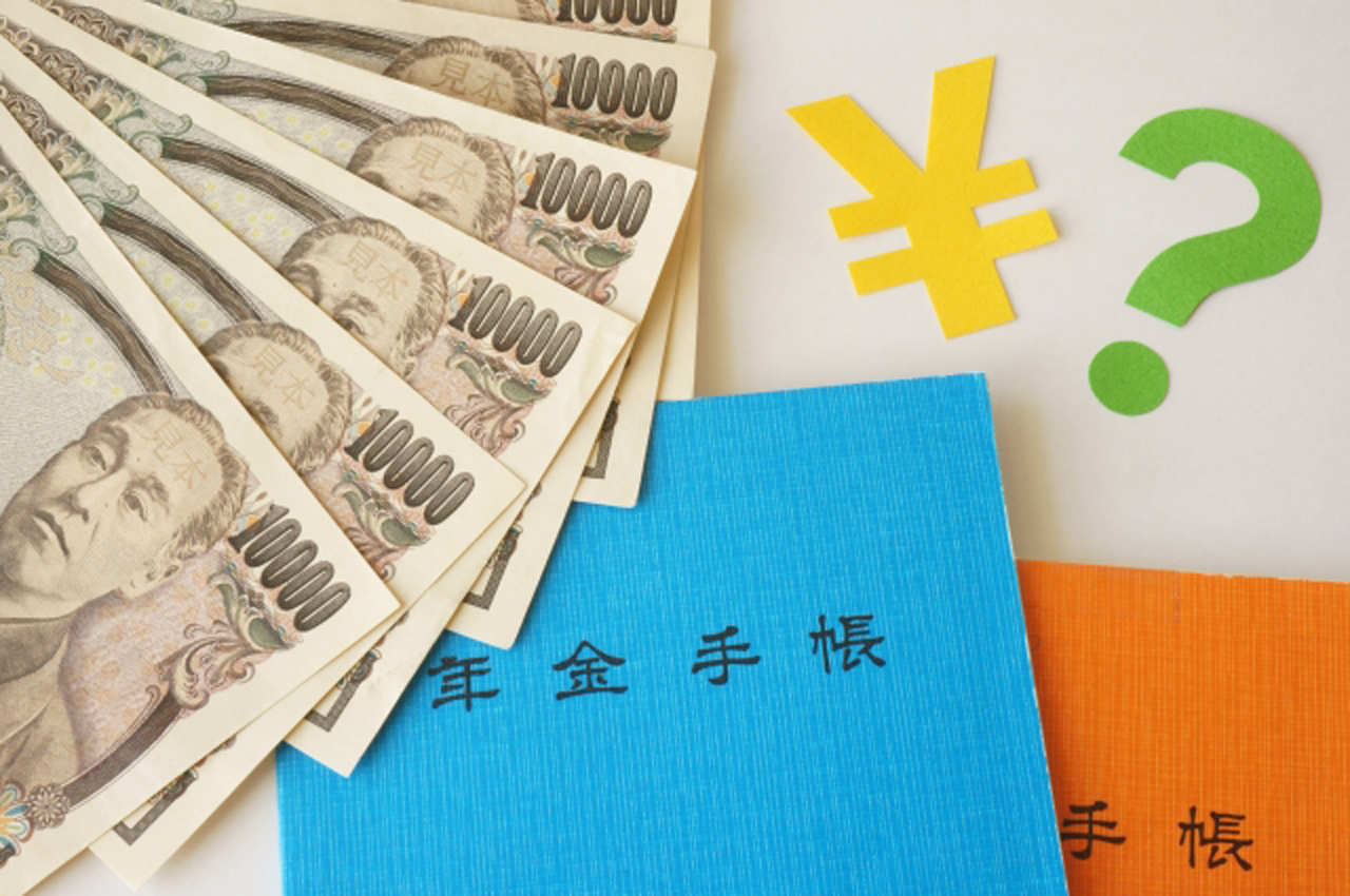 老後資金の用意は個人年金や確定拠出年金(イデコ・iDeCo)などの活用が有効!